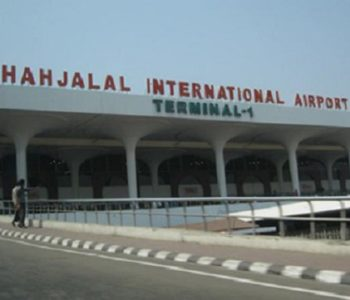 Shahjalal-International-Airport (1)